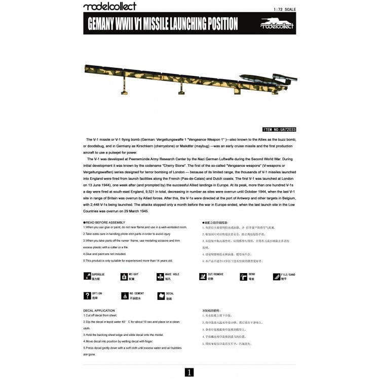 ModelCollect UA72033 1:72 German V1 Missile Launching Position with ramp