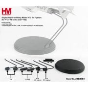 HS0004 Display Stand for 1:72 Hobby Master F-4 F-16 Series & F-15E Jets